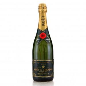 Moet & Chandon 1985 Vintage Champagne