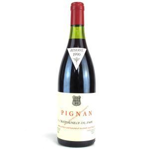 Ch. Rayas 'Pignan' 1990 Chateauneuf-Du-Pape