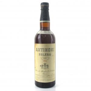 """Antinori """"Dry Solera"""" 1966 Firenze"""
