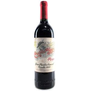 "Marques De Murrieta ""Castillo Ygay"" 2001 Rioja Gran Reserva"