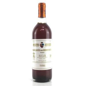 Marques De Murrieta 1986 Rioja Blanco Reserva