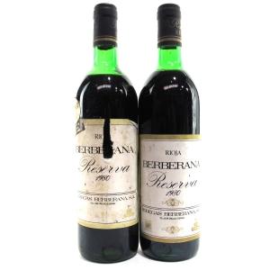 Berberana 1980 Rioja Reserva 2x75cl