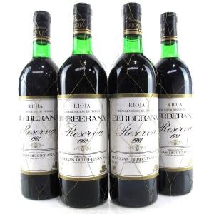 Berberana 1981 Rioja Reserva 4x75cl