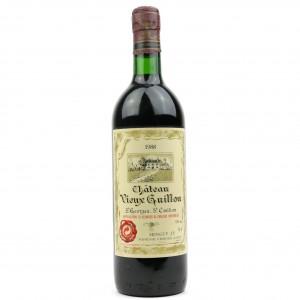 Ch. Vieux Guillon 1988 St-Georges-St-Emilion