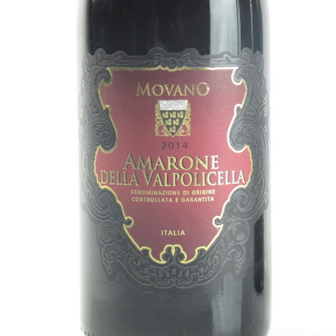 Movano 2014 Amarone 2x75cl