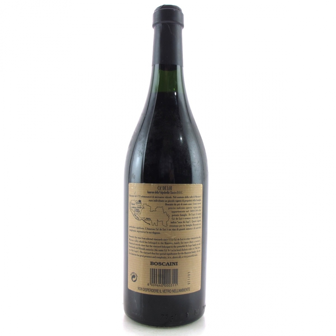Boscaini 1993 Amarone